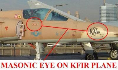 "Perhatikan Simbol Mata Satu dan Tulisan ""Kfir"""
